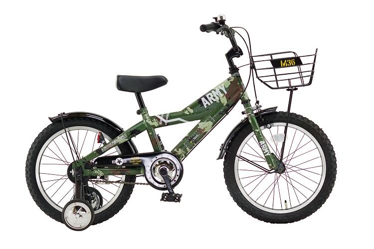 子供用自転車 ARMY16/ARMY18